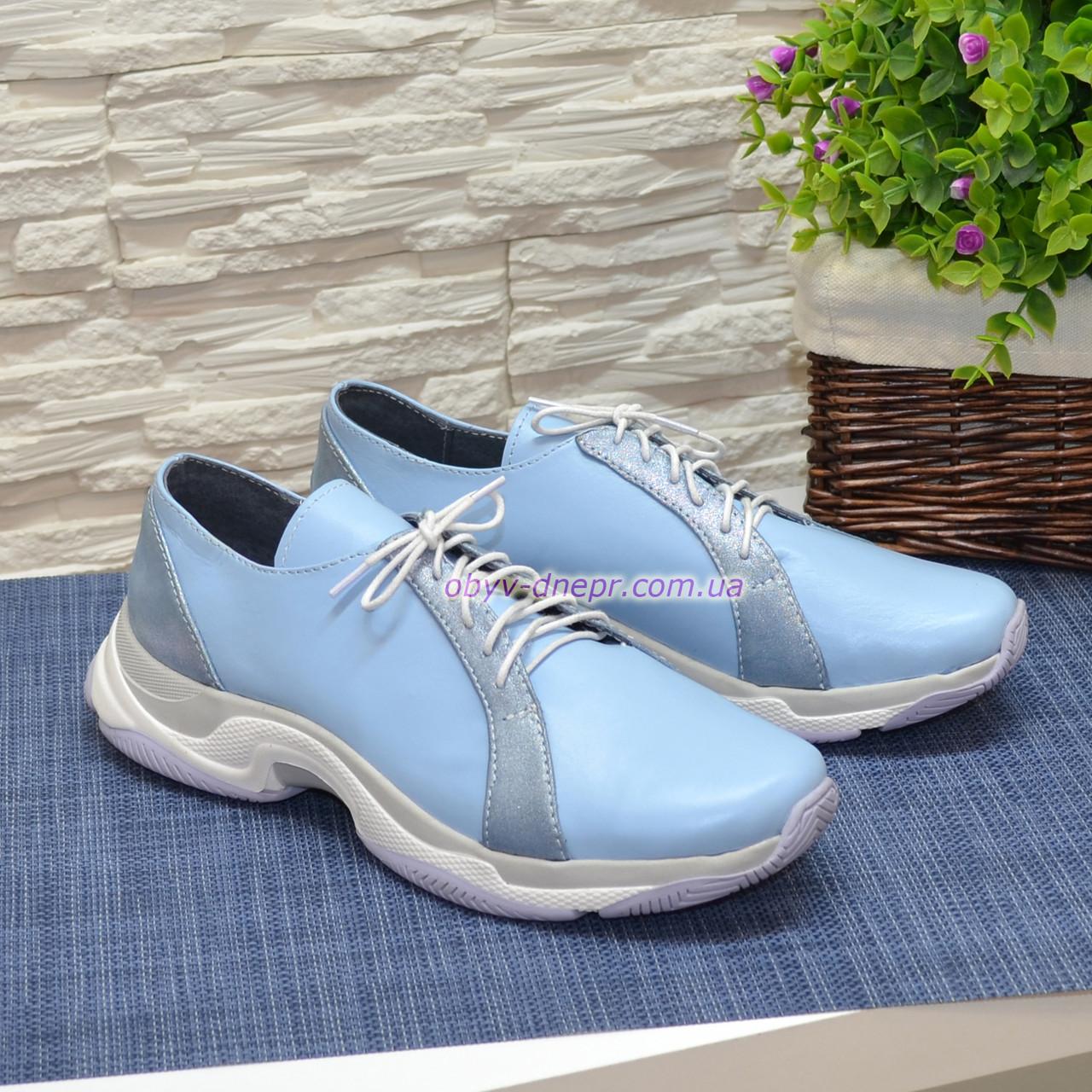 Кроссовки женские кожаные на шнурках. Цвет голубой
