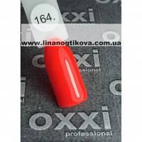 Гель лак Oxxi № 164 (10 мл)