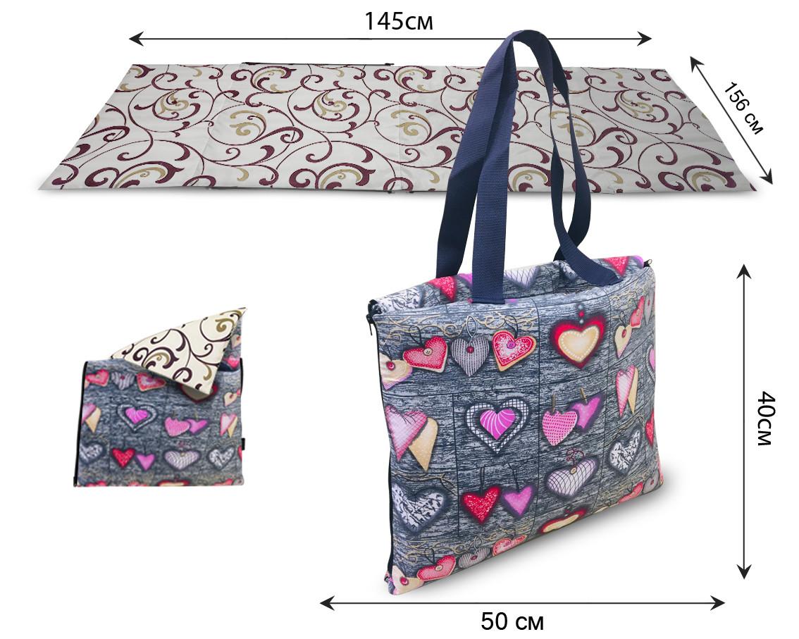 Сумка-килимок трансформер Coverbag XL серця