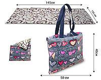 Сумка-коврик  трансформер Coverbag XL сердца