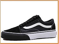 Кеды Vans Old Skool Black White (венс / ванс олд скул низкие, черные / белые) хлопок, замша