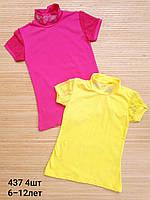 Школьная блуза короткий рукав для девочек 6-12 лет. Оптом. Турция.