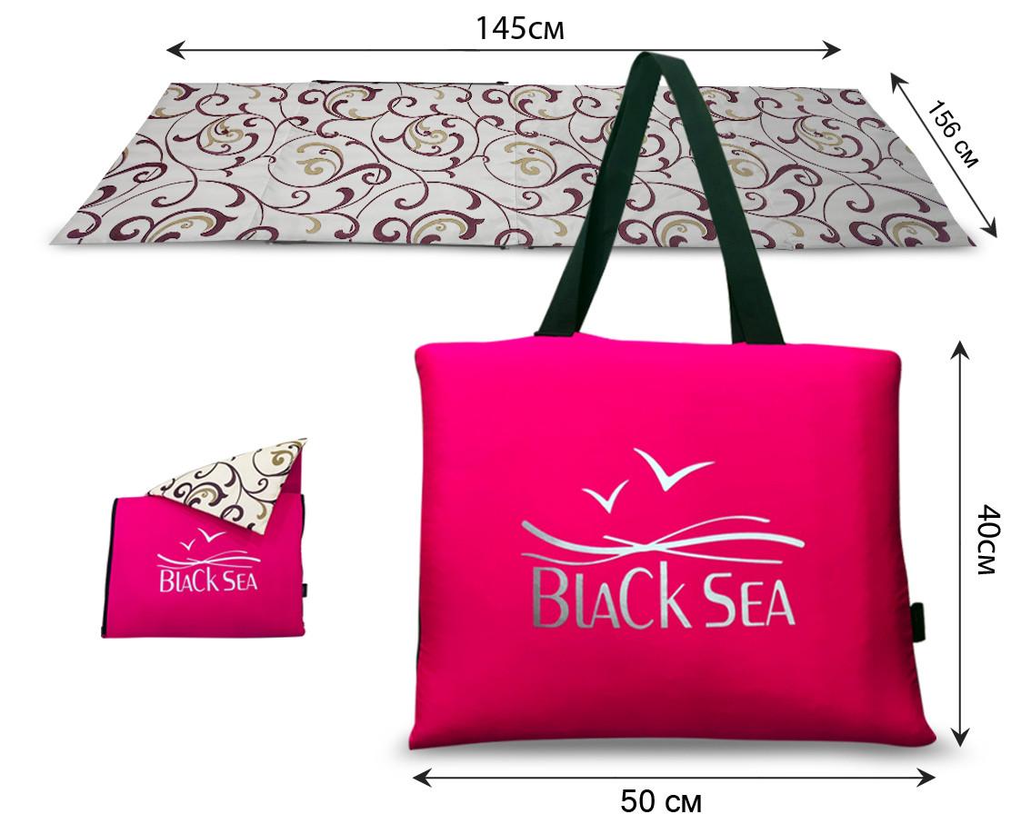 Сумка-килимок NEW Coverbag XL рожевий