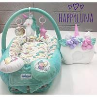 Кокон-гнездышко для новорожденных Happy Luna Единорог