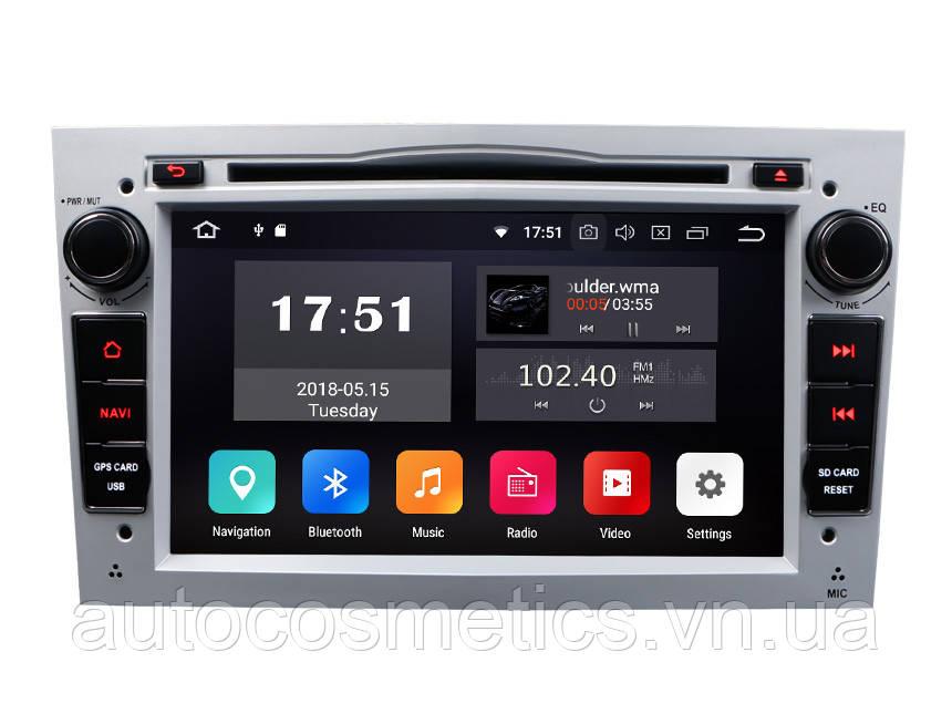 Автомагнітола Eonon GA9155B Opel / Vauxhall / Holden Android 8.0 Oreo 4G RAM