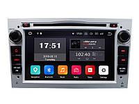 Автомагнитола Eonon GA9155B Opel / Vauxhall / Holden Android 8.0 Oreo 4G RAM