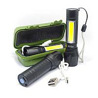 Фонарик аккумуляторный Bailong POLICE BL-509 USB с зумом