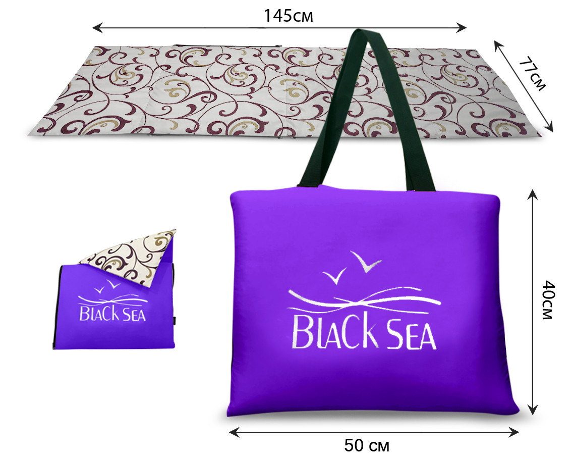 Сумка-коврик NEW  Coverbag М фиолетовый