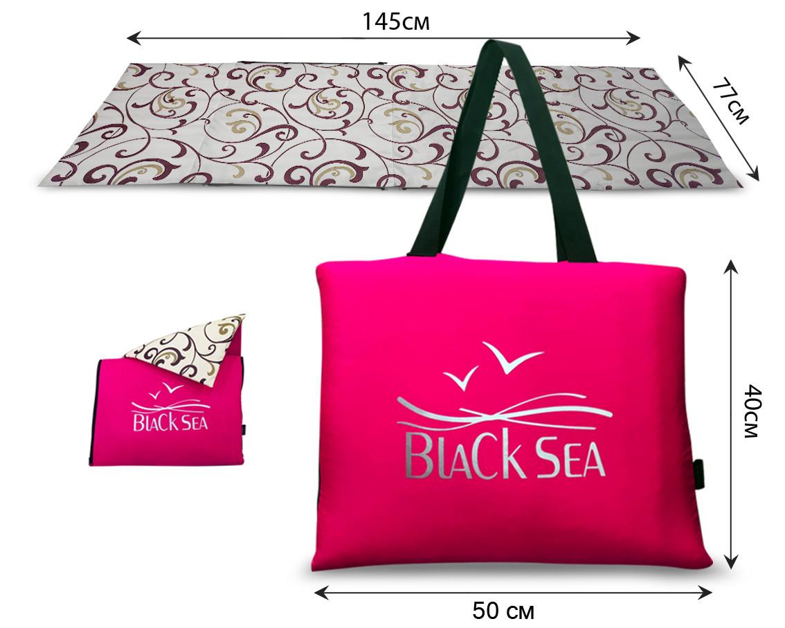 Сумка-коврик  NEW Coverbag М розовый