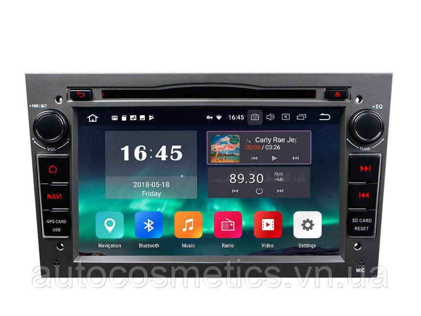 Автомагнитола Eonon GA9154B Opel / Vauxhall / Holden Android 8.0 Oreo 4G ОЗУ