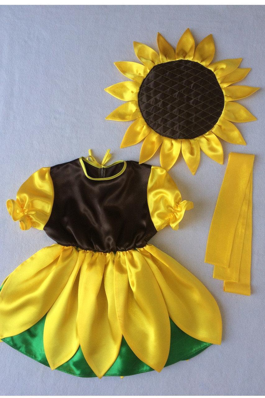 Детский карнавальный костюм Bonita Подсолнух №2 105 - 120 см Желтый
