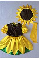 Детский карнавальный костюм Bonita Подсолнух №2 105 - 120 см Желтый, фото 1