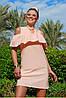 Літній сарафан жіночий