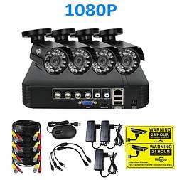 Комплект видеонаблюдения Hiseeu 4ch AHD-2MP 1080P Outdoor