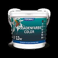 Краска акриловая фасадная FEROMAL FASSADENFARBE COLOR, профессиональная (база А, С) 13 кг