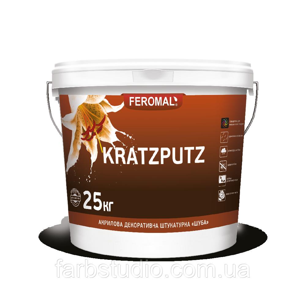 Штукатурка акриловая FEROMAL KRATZPUTZ декоративная Шуба (база АВ) 25 кг