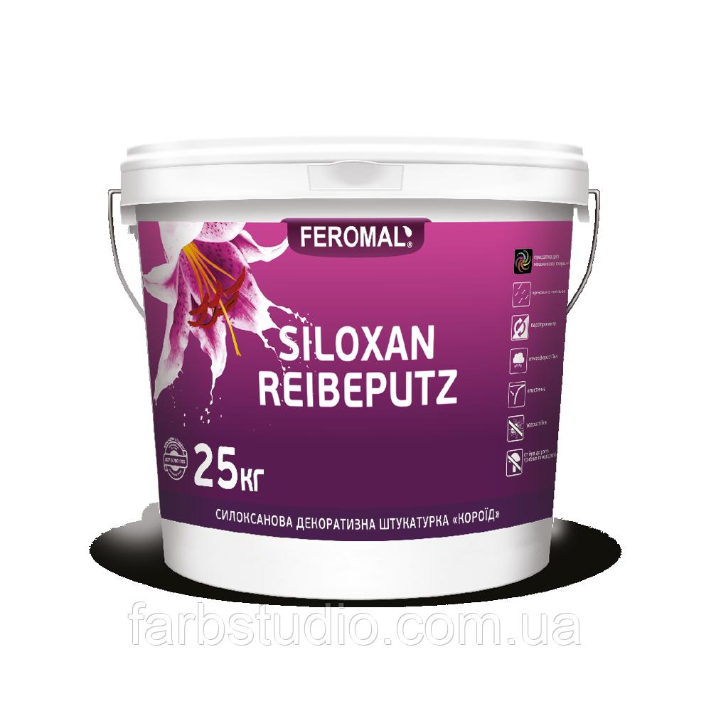 Штукатурка силоксановая FEROMAL SILOXAN REIBEPUTZ декоративная Короед База АВ 25 кг