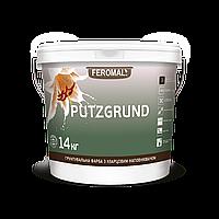 Краска адгезионная грунтовочная FEROMAL PUTZGRUND с кварцевым наполнителем, 14 кг