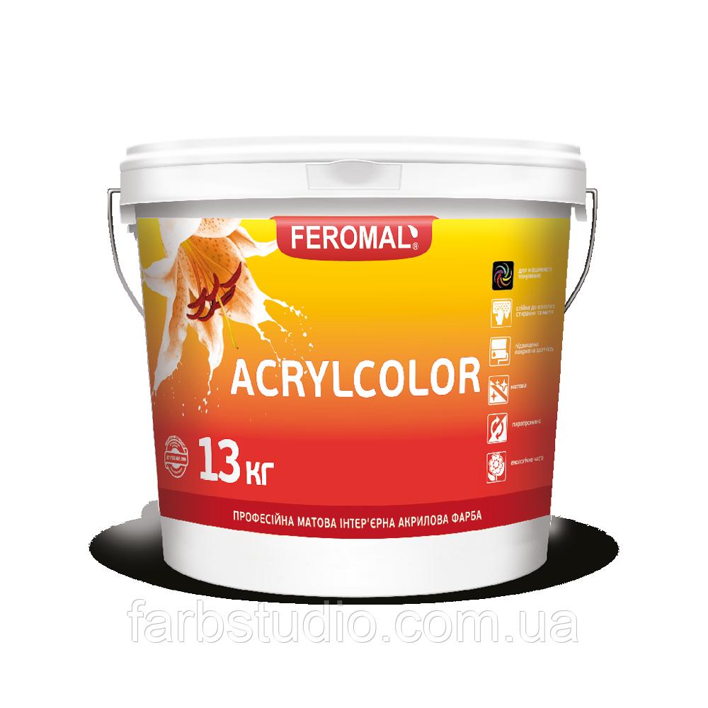 Краска акриловая внутренняя FEROMAL ACRYLCOLOR водоэмульсионная (база А, C) 13 кг
