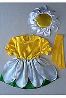 Детский карнавальный костюм Bonita Ромашка 95 - 110 см Желтый