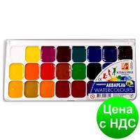 """Краски акварельные Луч """"Классика"""" 24 цвета"""