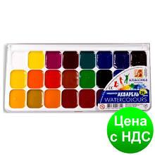 """Фарби акварельні Промінь """"Класика"""" 24 кольори"""