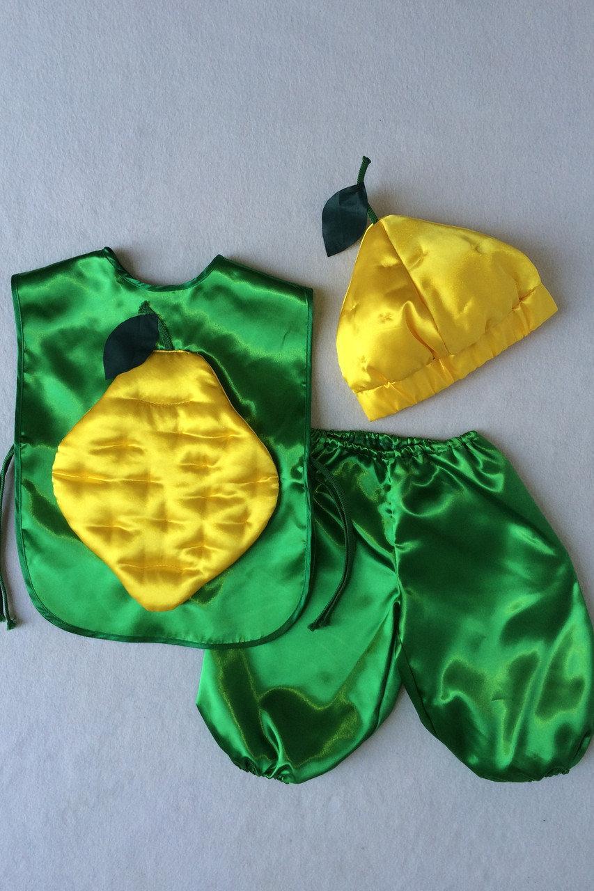 Детский карнавальный костюм Bonita Лимон №1 95 - 110 см Желтый