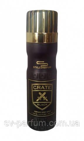 Дезодорант мужской Crate Black 200ml