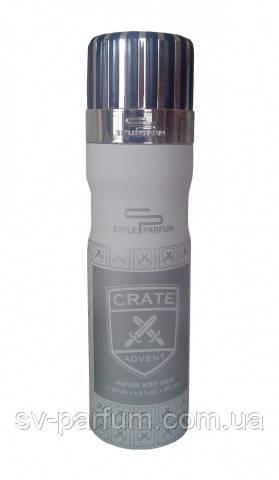 Дезодорант мужской Crate Advent 200ml