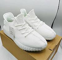 Кроссовки Adidas Yeezy Boost 350 Белый  Адидас Изи буст 350 .Модель унисекс.
