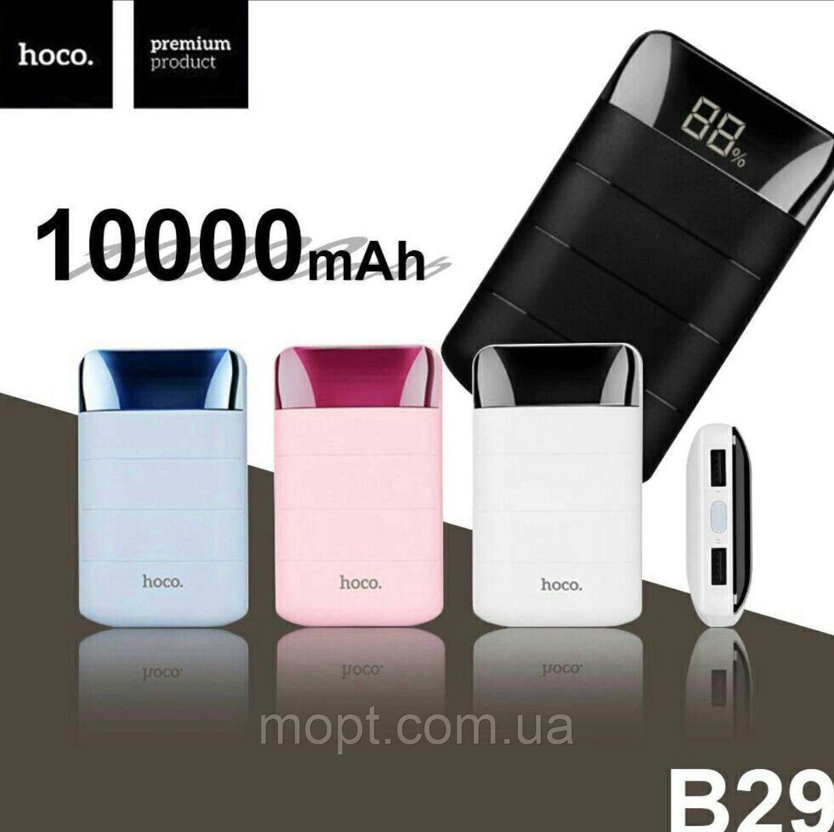 Power Bank HOCO Hoco B29 Domon 10000 mAh Портативная батарея Внешний Аккумулятор зарядное