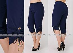 Модные женские капри из масла  батал  с 52 по 62 размер