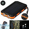 Power Bank Solar 45000 mAh LED солнечный заряд Аккумулятор, фото 2