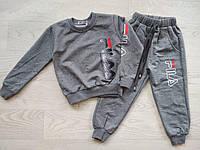 Спортивный костюм для мальчика р. 110