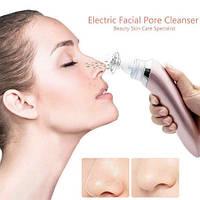 Аппарат для вакуумной чистки лица Beauty Skin Care Specialist XN-8030 + ПОДАРОК
