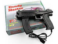 Игровая приставка Dendy Master (195 встроенных игр 8 бит) + пистолет-автомат Dendy