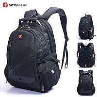 Рюкзак SwissGear Wenger 8810 Original надежный швейцарский качественный + ПОДАРОК