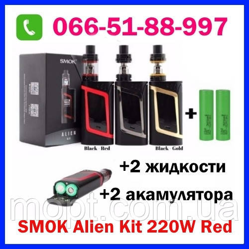 Электронная сигарета SMOK Alien Kit 220W. Вейп. Красный. Red