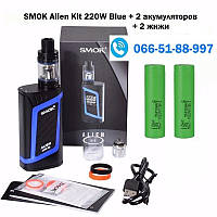 Электронная сигарета SMOK Alien Kit 220W. Вейп. Синий. Blue