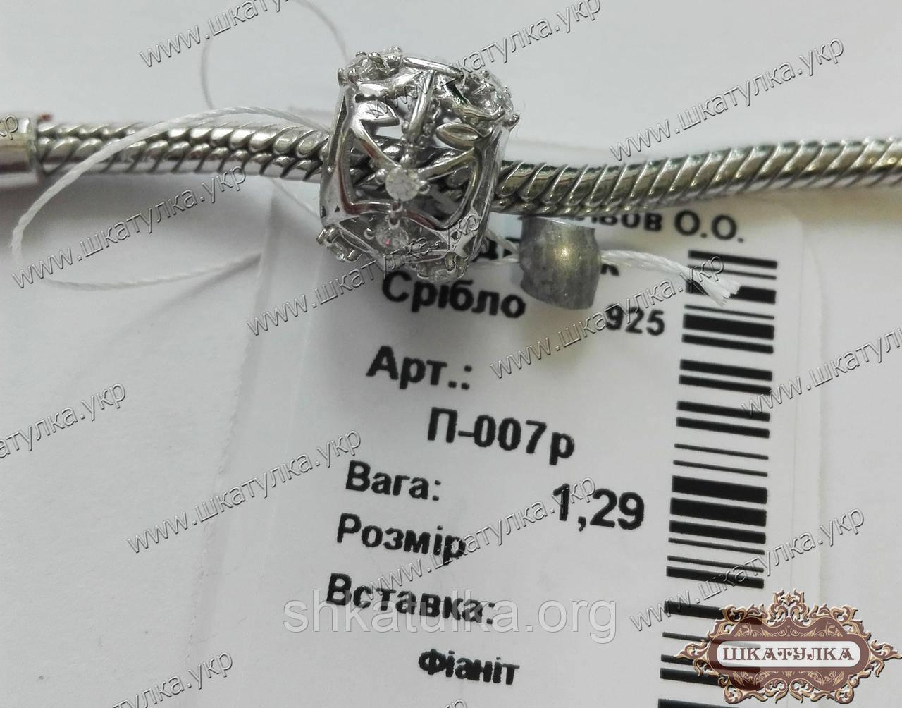 Срібний підвісок шарм з фіанітами