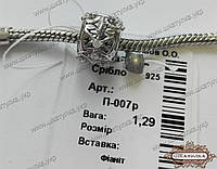 Срібний підвісок шарм з фіанітами, фото 1