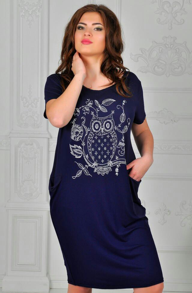 Платье женское короткое из вискозы с накатом «Сова» (К28148)