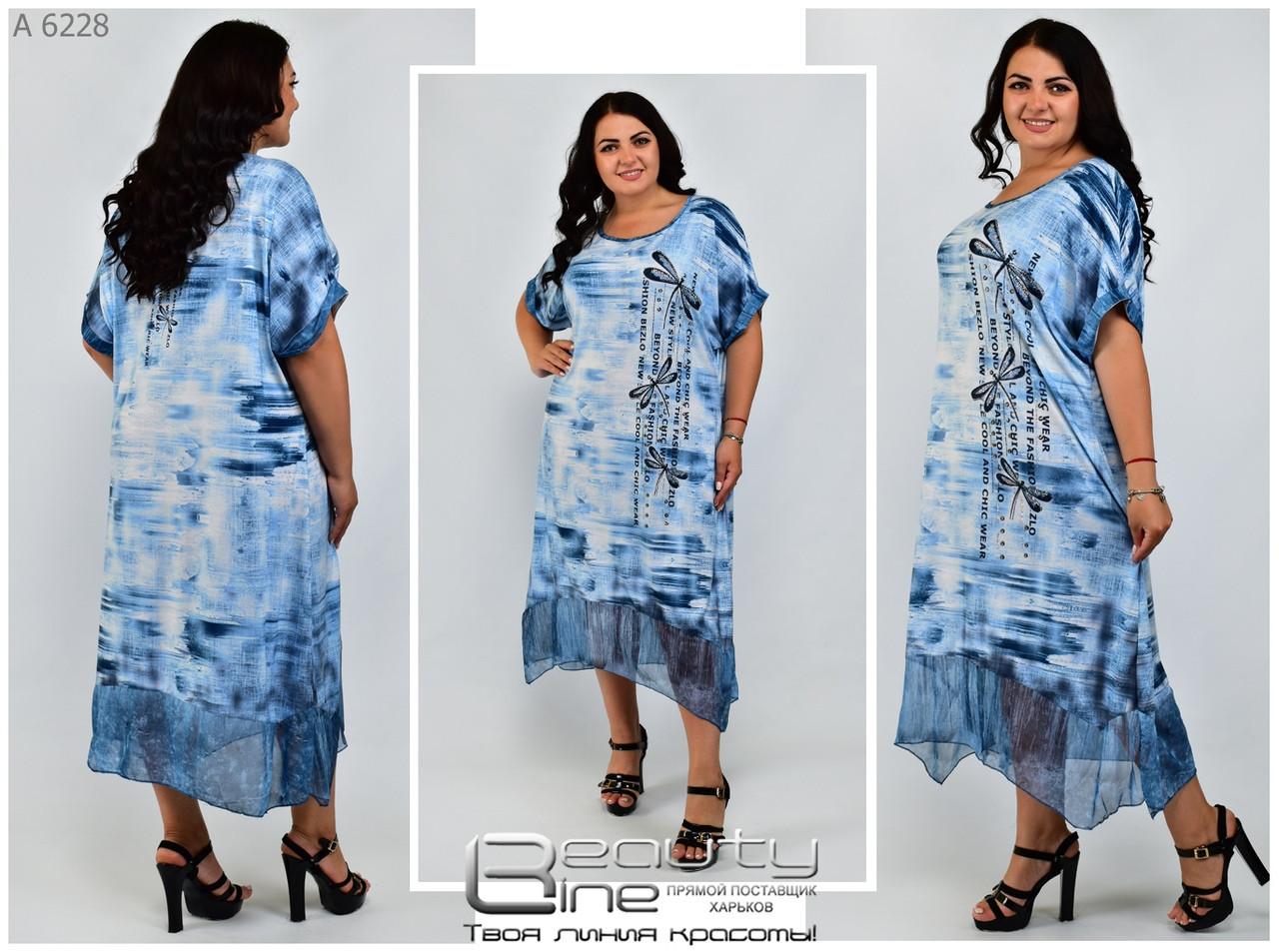 Летнее платье большого размера Размеры: 52.54.56.