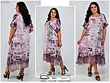 Летнее платье большого размера Размеры: 52.54.56., фото 3