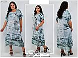 Летнее платье большого размера Размеры: 52.54.56., фото 6