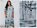 Летнее платье большого размера Размеры: 52.54.56., фото 5