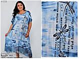 Летнее платье большого размера Размеры: 52.54.56., фото 2