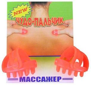 Массажер Чудо-Пальчик для точечного массажа., фото 2