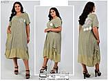 Летнее платье большого размера Размеры: 50.52.54, фото 6