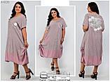 Летнее платье большого размера Размеры: 50.52.54, фото 4